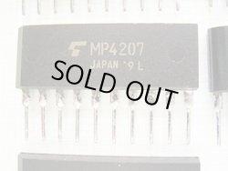画像2: MP4212互換 FETモジュール モータードライバーMP4207  4個セット