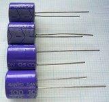 SANYO OSコンデンサー 20V 100uF 4個組み