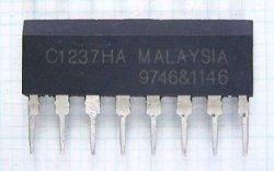 画像1: uPC1237HA ステレオパワーアンプ用保護回路IC