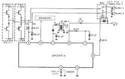 画像2: uPC1237HA ステレオパワーアンプ用保護回路IC