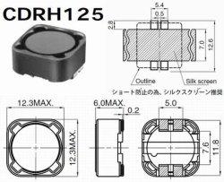 画像3: スミダ製 面実装パワーインダクター(コイル) CDRH125 10uH 4A 4個