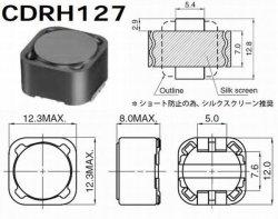画像3: 面実装パワーインダクター(コイル) CDRH127 33uH 3.5A 4個
