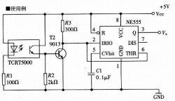 画像3: 反射型フォトセンサ(光センサー) ビシェイ TCRT5000 10個