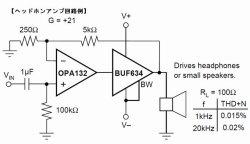 画像3: BUF634P  250mA・ハイスピードバッファ 2個