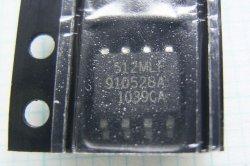 画像2: PLL逓倍用(てい倍)IC ICS512MLF 2個