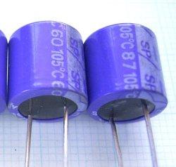画像2: SANYO OSコンデンサー 10V 470uF(SPシリーズ) 4個