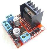 L298N 2回路 2A フルブリッジ モータードライバ 基板