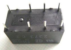 画像2: オムロン プリント基板用小型リレー G5V-2 DC12V