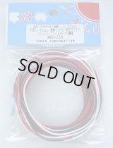 耐熱ビニル電線0.65mm  赤・黒・白  3色 各2m