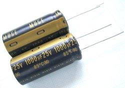 画像1: オーディオ用電解コンデンサー ニチコンMUSE KZ 25V 1000uF 2個セット