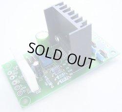 画像1: LME49830 MOSFETパワーアンプ 入力段・ドライブ基板