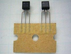 画像1: ミツミ製 リセット(電圧検出)IC PST600C  2個