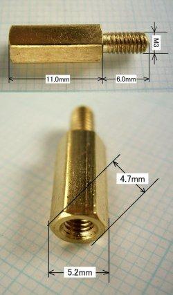 画像2: 黄銅スペーサー M3 × 11mm  4個