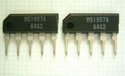 画像1: ルネサス リセットIC M51957A 5ピンSIP  2個