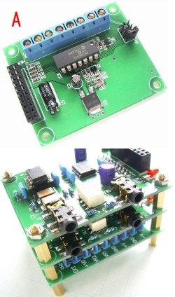 画像2: 電子ボリューム用 CPU(マイコン)基板