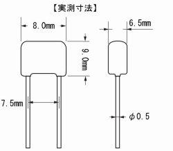 画像3: ニッセイ電機 MMT積層フィルムコンデンサー 50V 2.2μF 4個