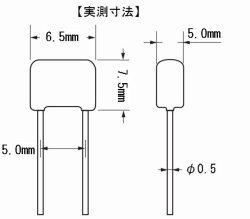 画像3: ニッセイ電機 MMT積層フィルムコンデンサー 50V 1μF 4個
