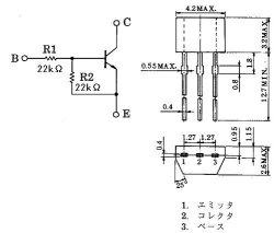 画像3: 東芝製 NPN型 22kΩ内蔵 デジタルトランジスター RN1203 10個