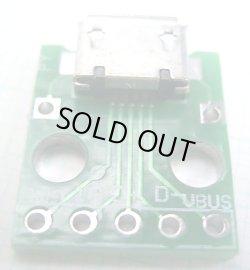 画像2: MicroUSB(マイクロUSB)2.54mmヘッダー 変換基板