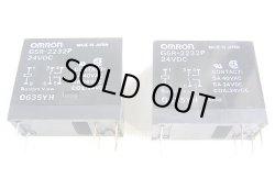 画像1: オムロン製 リレー G5R-2232P コイル電圧DC24V 2個
