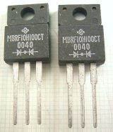 カソードコモンショットキーダイオード MBRF10H100CT 100V 10A 2個