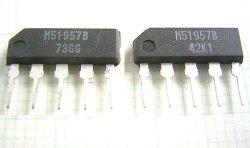 画像1: ルネサス リセットIC M51957B 5ピンSIP  2個
