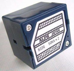 画像2: アルプス製 2連ボリューム(ボリウム) RK27 50kΩA