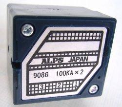 画像2: アルプス製 2連ボリューム(ボリウム)RK27 100kΩA
