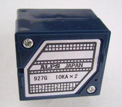 画像2: アルプス製 2連ボリューム(ボリウム) RK27 10kΩA