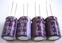 画像1: 日本ケミコン 105℃対応 KMGシリーズ 16V 2200uF  長寿命電解コンデンサー 4個