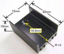 画像4: 放熱板 基板取付け用 15×25×10mm