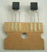 ミツミ製 リセット(電圧検出)IC PST600E  2個